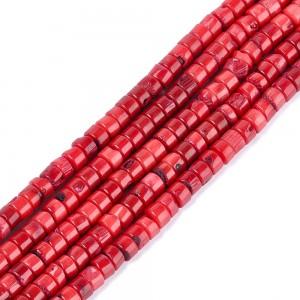 Koral Crveni 7x5 mm