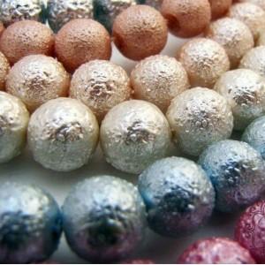 Ice perle